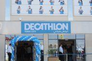 Ouverture du 1er magasin Décathlon en Tunisie