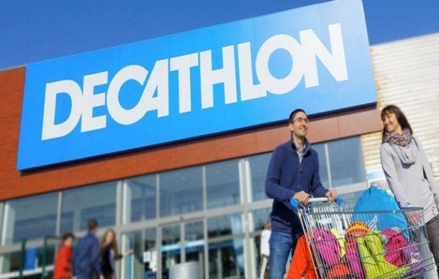 Decathlon en Tunisie